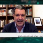 لهذه الأسباب.. زيارات المسؤولين الإيرانيين إلى العراق «غير معلنة»