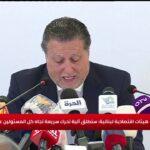 هيئات لبنانية تطالب بآلية تحرك سريعة في تحقيقات مرفأ بيروت