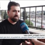 فيروس كورونا يؤثر على الموسيقى في شمال سوريا