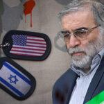 اغتيال فخري زادة.. إسرائيل تتأهب وإيران تتوعد