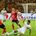 اتحاد الكرة المصري يؤجل مباراة القمة بين الأهلي والزمالك