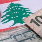 من 450 إلى 70 دولارًا فقط.. تآكل الرواتب في لبنان