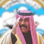الكويت توافق على عبور 5 آلاف أفغاني في طريقهم إلى أمريكا