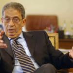 عمرو موسى يكشف أسرار 10 سنوات بالجامعة العربية