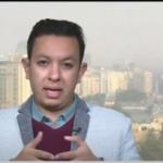 باحث: الحكومة اليمنية توجه رسالة إلى إيران