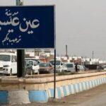 سوريا.. هدوء بعد مناوشات مع الفصائل المسلحة التابعة لتركيا