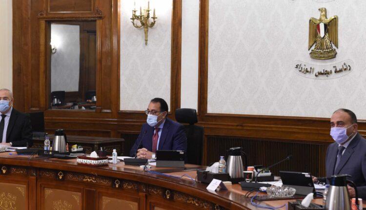 المجلس الأعلى للتخطيط والتنمية العمرانية في مصر