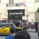 مصر.. مصدر أمني يوضح حقيقة وفاة متهم داخل قسم شرطة الرمل