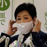 حاكمة طوكيو: لا تخرجوا من بيوتكم في «عيد الميلاد»
