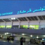 تونس تقرر تعليق الطيران مع بريطانيا وأستراليا وجنوب أفريقيا