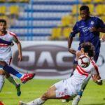 بيراميدز يستضيف الزمالك في قمة الجولة الثانية بالدوري المصري