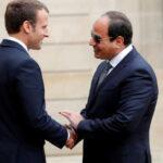أبرز الملفات المطروحة على طاولة القمة المصرية الفرنسية بباريس