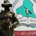 العراق.. فصائل تابعة لعصائب أهل الحق تنتشر أمام مقر وكالة الاستخبارات