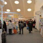 المغرب يؤجل الدورة 27 للمعرض الدولي للنشر والكتاب بسبب كورونا