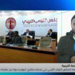 القوى السياسية الليبية تؤكد على الدعم الكامل لعقيلة صالح
