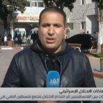 إصابات بين الفلسطينيين إثر اقتحام الاحتلال مجمع فلسطين الطبي في رام الله
