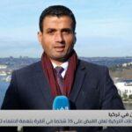 تركيا.. مراسلنا يرصد تفاصيل القبض على 35 شخصا بتهمة الانتماء لتنظيم داعش
