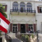 الخارجية اللبنانية تتابع اختطاف عدد من رعاياها في نيجيريا