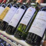 أمريكا تفرض رسوما على النبيذ الفرنسي والألماني ومكونات الطائرات