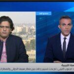 صحفي: مصر تسعى لإنهاء الانقسام الليبي بمشاركة كافة الأطياف