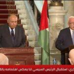 اجتماع القاهرة الثلاثي يدعم القضية الفلسطينية ويطالب بوقف الاستيطان