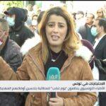 آخر مستجدات مظاهرات الأطباء في تونس اليوم