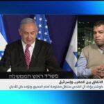 باحث: الجالية اليهودية المغربية في إسرائيل ترغب في الاستثمار في وطنهم الأم