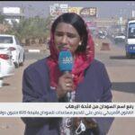 كيف تعامل السودان مع موافقة الكونجرس على قانون الحصانة السيادية؟