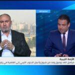باحث: مصر تهتم بكل أقاليم ليبيا وليس شرقها فقط