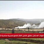 الاحتلال يقمع مسيرة مناهضة للاستيطان في رام الله