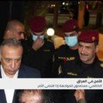 رسائل من رئيس الوزراء العراقي إلى الفصائل المسلحة