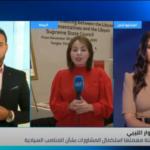 اختتام فعاليات الحوار الليبي في طنجة المغربية.. ما أبرز المخرجات؟