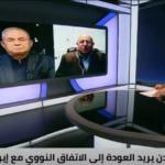 باحث: إدارة بايدن امتداد لإدارة أوباما في التعامل الصراع العربي الإسرائيلي