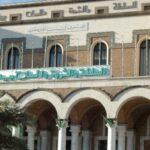 «المركزي» الليبي: تراجع إيرادات الطاقة 92% العام الماضي