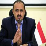 وزير الإعلام اليمني يحذر من جرائم إبادة جماعية ترتكبها ميليشيا الحوثي