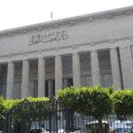 النائب العام المصري يطعن على الحكم الصادر في قضية سيدة الكرم