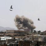 سماع دوي انفجار في العاصمة السعودية الرياض
