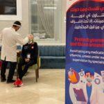 الصحة المصرية: إجراء 1654 تحليل كورونا للمشاركين في بطولة كأس العالم لكرة اليد بمصر