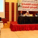 وزيرا التجارة والصناعة بمصر والسودان يترأسان اجتماع مجلس الأعمال المشترك