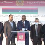 فتح باب الترشح لتولي المناصب السيادية في ليبيا