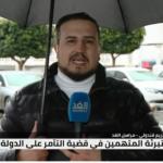 ردود فعل الشارع الجزائري على أحكام البراءة