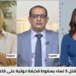 اليمن.. ميليشيا الحوثي تواصل جرائمها ومطالبات بالتحرك ضدها