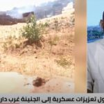 مراسلنا: أنباء عن اشتباكات خارج مدينة الجنينة بدارفور