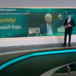 آخرها عودة التنسيق الأمني.. محطات المفاوضات الفلسطينية الإسرائيلية