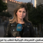 لبنانيون يصفون تغريدة الرئيس عون بـ«الخجول»