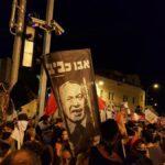 استمرار التظاهرات ضد نتنياهو للأسبوع الـ31 على التوالي