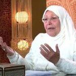 الموت يغيّب الداعية الإسلامية الدكتورة عبلة الكحلاوي