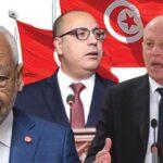 أزمة مؤسسات في تونس.. «الحزام الناسف» يشعل الصراع على السلطة