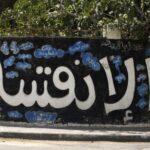 كاتب: الفجوة في البرامج السياسية بين فتح وحماس تقلصت
