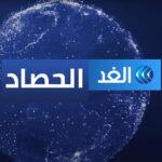 الحصاد | الرئيس التونسي: لا حوار إلا مع الصادقين